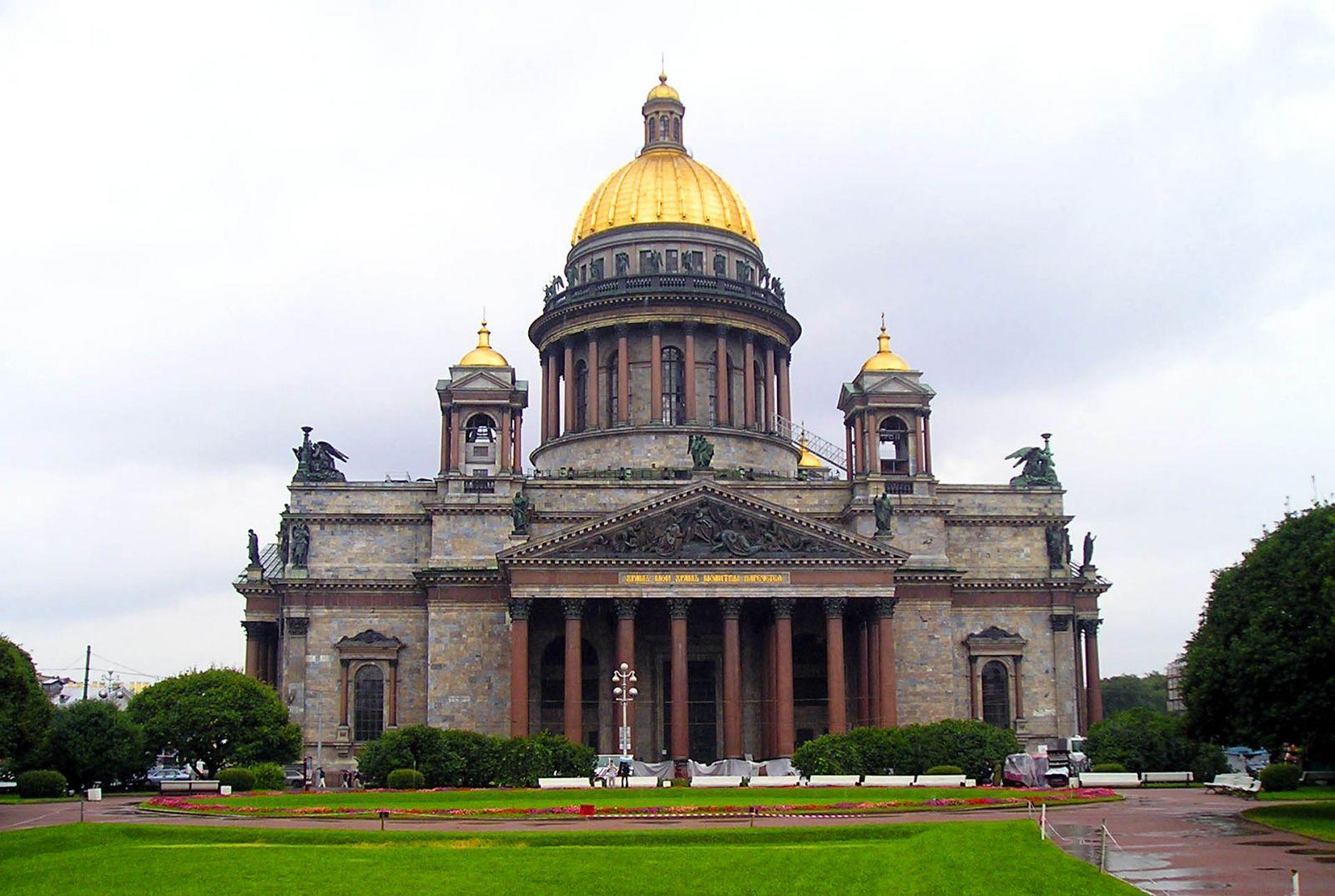 исаакиевский собор картинки