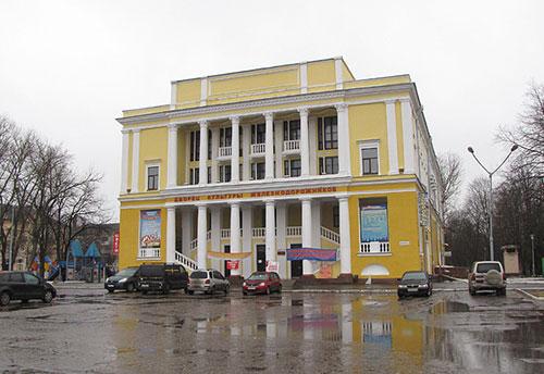 ДК Железнодорожников в Брянске