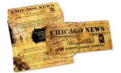 "chikago3 Ретро-стиль: Свадьба в стиле ""Чикаго""."