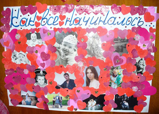 Нарисовать плакат на свадьбу своими руками