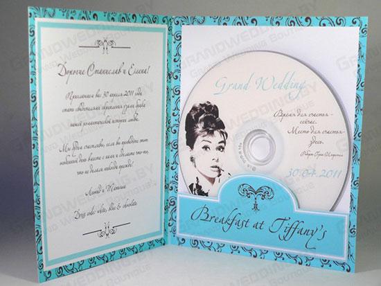 """tiffani-4 Свадьба в стиле """"Тиффани"""": Роскошь, утонченность, изящное сочетание цветов"""